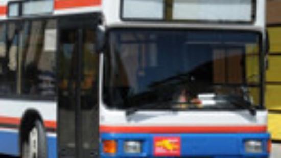 Bus ÖPNV